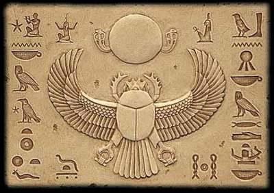 scarabeo-egizio